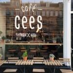 CaféCees